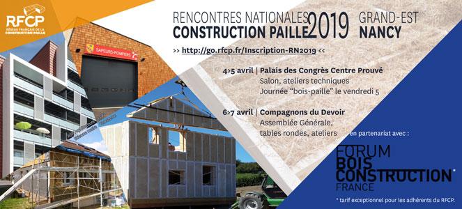 Rencontres Nationales de la Construction en Paille (Rennes – FR35)»