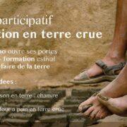 Chantier Participatif de Construction en Terre Crue – Saint-Simon (FR-02)