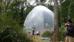 Structure gonflable Benjamin Gallis - Festival Ecole Zéro 2021